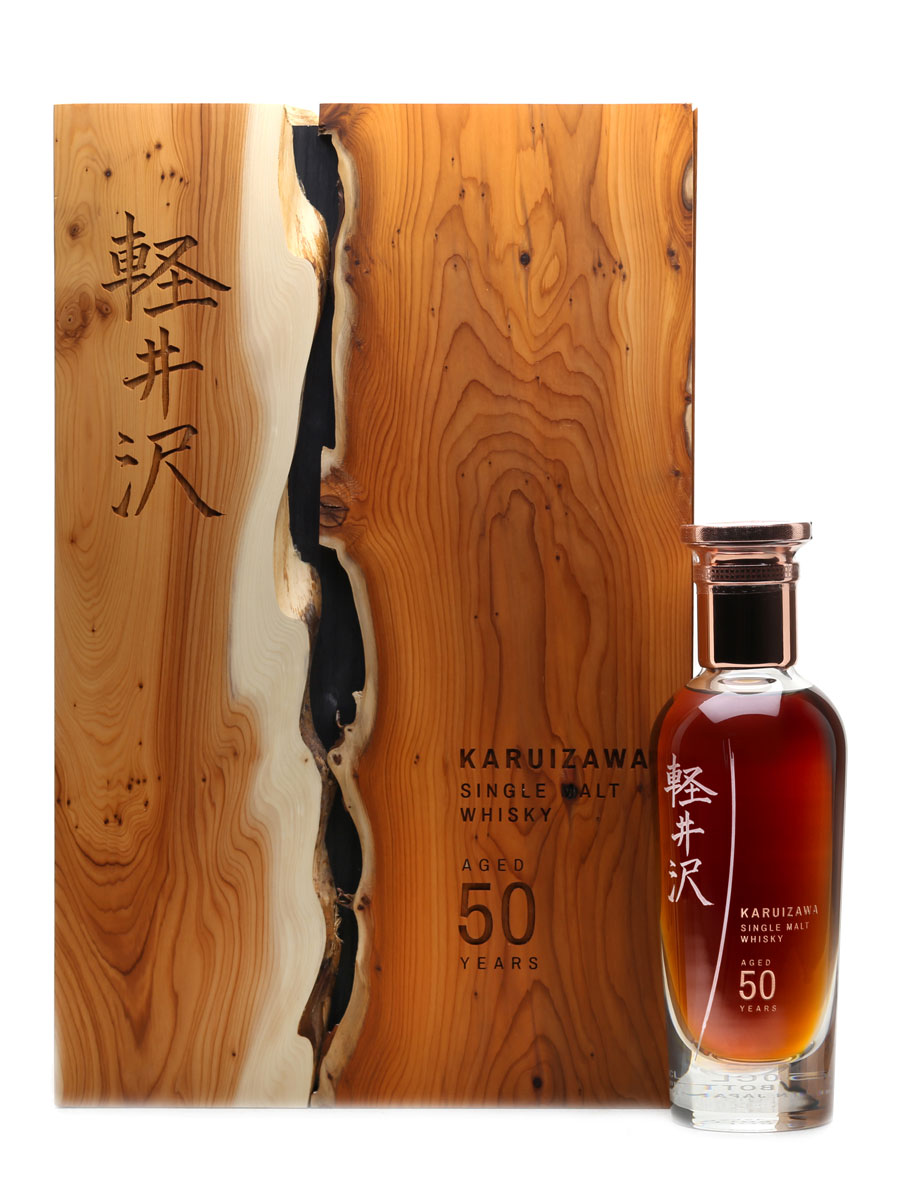 Karuizawa 50 Year Old, Bottle 1 of 2